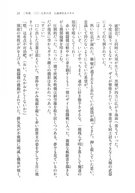 ガーリー・エアフォースの画像 p1_4